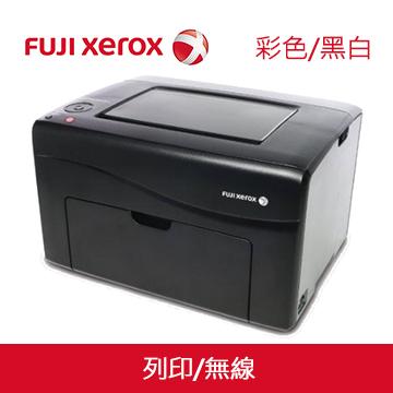 【福利品】Fuji Xerox DP CP115w 無線彩色印表機