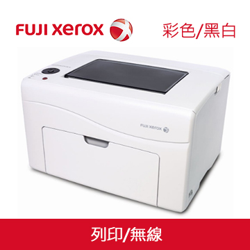 Fuji Xerox DocuPrint CP116w無線彩色印表機