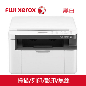 【福利品】Fuji Xerox DocuPrint M115w無線複合機