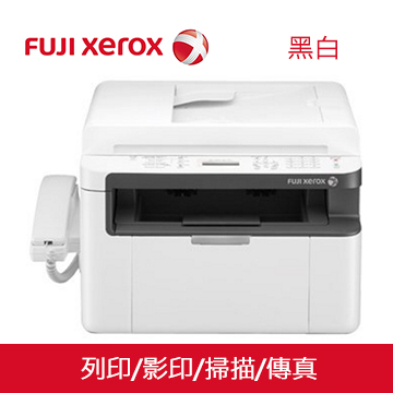 【送贈品】Fuji Xerox DocuPrint M115z無線複合機