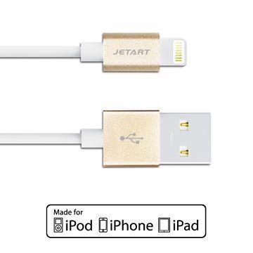 【1.5M】JETART-APPLE認證8PIN鋁殼傳輸線-金白