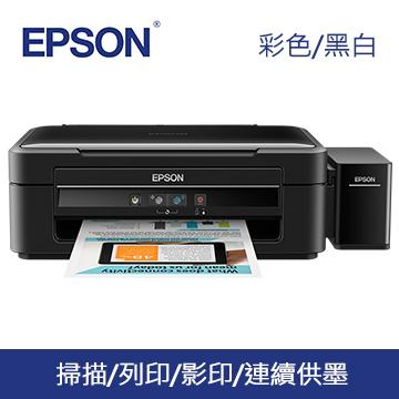 【福利品】EPSON L360高速單功原廠連續供墨印表機 C11CE55508