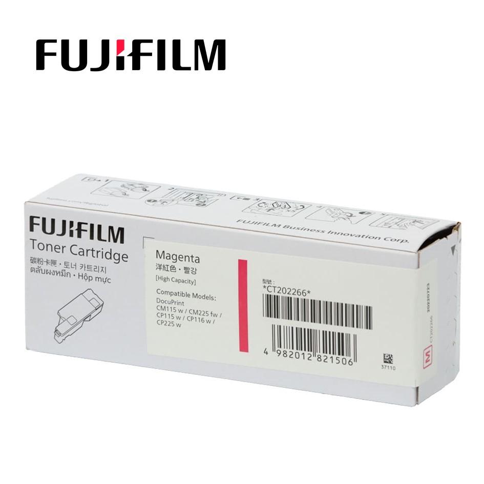 Fuji Xerox CT202266紅色高容量碳粉