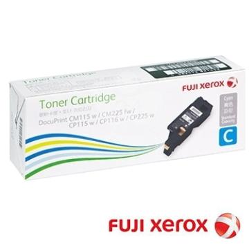 Fuji Xerox CT202268藍色碳粉