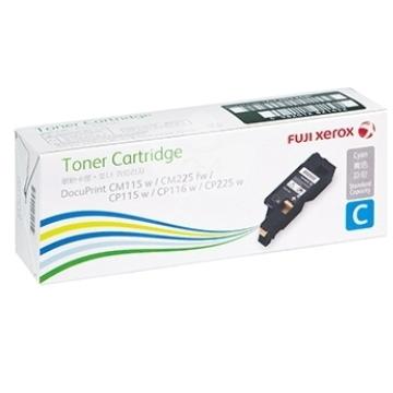 【藍色】Fuji Xerox CT202268 碳粉