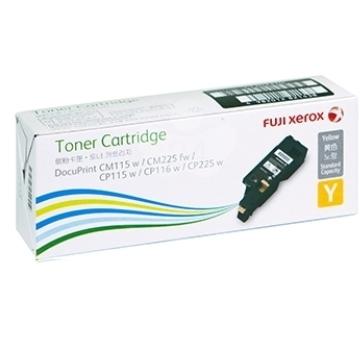 【黃色】Fuji Xerox CT202270 碳粉