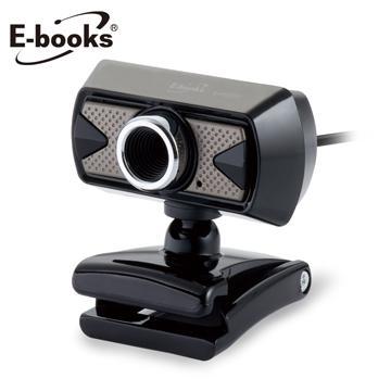 E-books W9 網路HD高畫質攝影機 E-PCC071