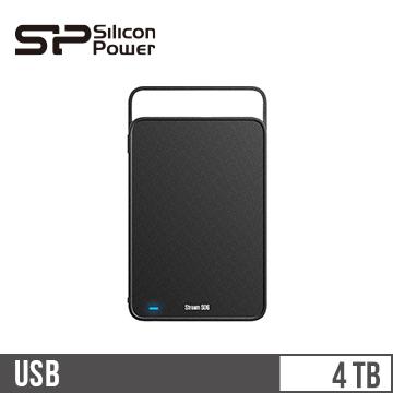 【4TB】廣穎 Silicon Power S06 3.5吋 外接硬碟