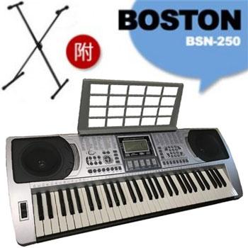 BOSTON 61鍵電子琴+琴架