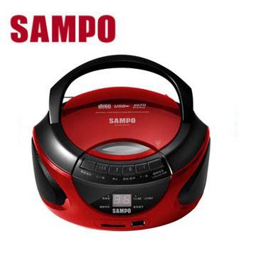 【展示機】SAMPO USB手提CD音響