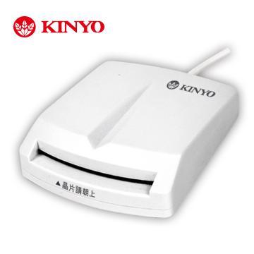 KINYO KCR-350晶片讀卡機 KCR-350