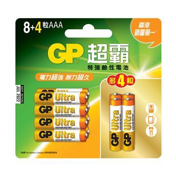 GP超霸4號特強鹼性電池8+4入 AAA8+4