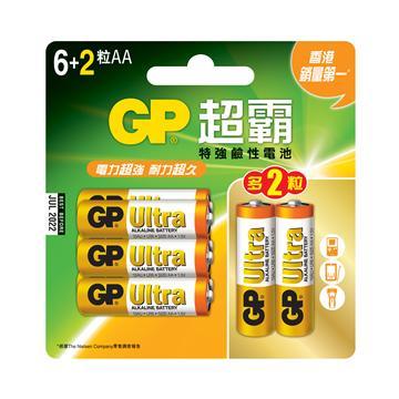 GP超霸3號特強鹼性電池6+2入 AA6+2