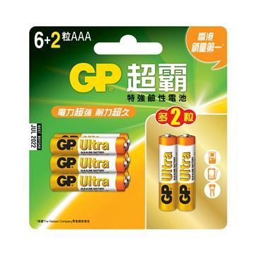 GP超霸4號特強鹼性電池6+2入 AAA6+2