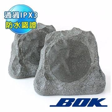 BOK 造型景觀防水揚聲器