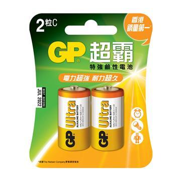GP超霸2號特強鹼性電池2入 C2 Alkaline