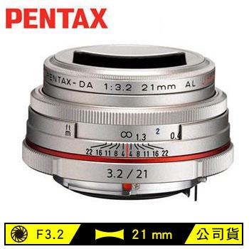 PENTAX HD DA 21mm F3.2 AL Limited 鏡頭