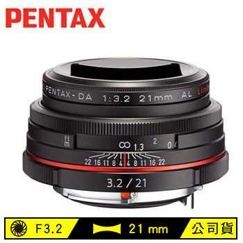 PENTAX HD DA 21mm F3.2 AL Limited 鏡頭 HD DA 21mm F3.2