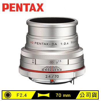 PENTAX HD DA 70mm F2.4 Limited 鏡頭