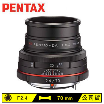 PENTAX HD DA 70mm F2.4 Limited 鏡頭