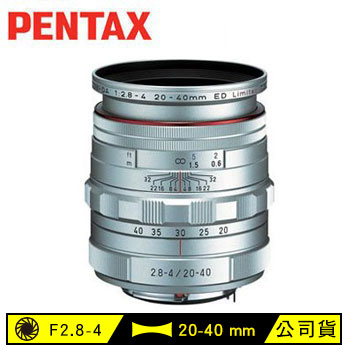 PENTAX HD DA 20-40/2.8-4ED Limited DC WR
