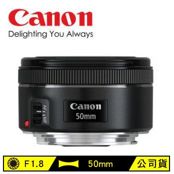 佳能Canon 單眼相機鏡頭