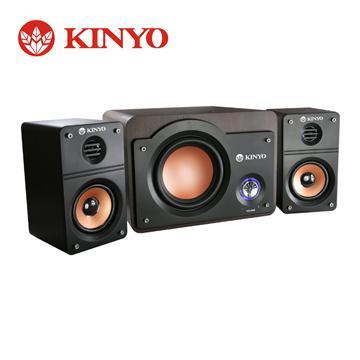 【福利品】KINYO 2.1聲道重低音木質音箱