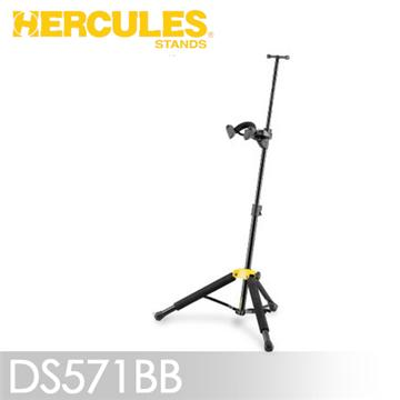 HERCULES 小提琴/中提琴架 DS571BB