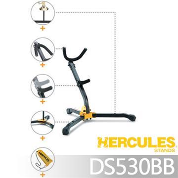 HERCULES 中音/次中音薩克斯風架附袋 DS530BB