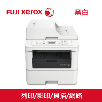 【主機+2支碳粉】【福利品】FUJI XEROX DocuPrint M225dw 黑白無線複合機