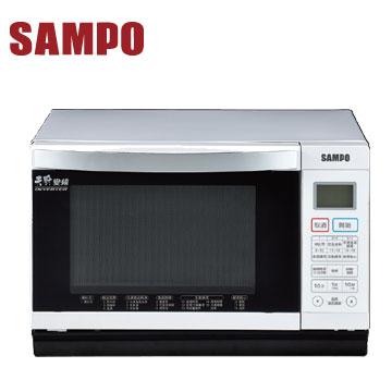 聲寶天廚28公升平台式烘燒烤變頻微波爐
