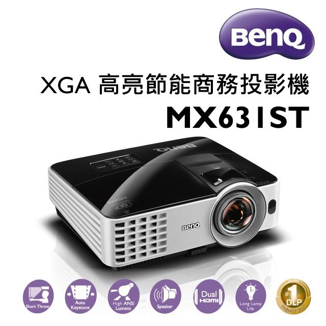 BenQ明基 XGA 高亮度三坪投影機