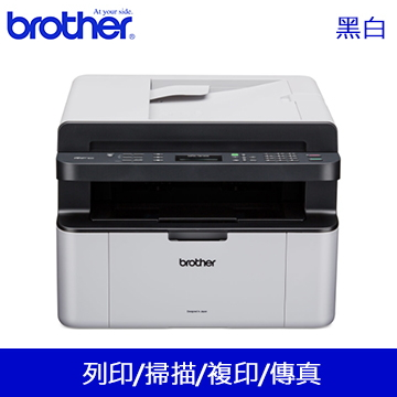 Brother MFC-1910W無線雷射複合機