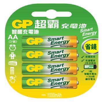 GP 智醒充電池3號 4入