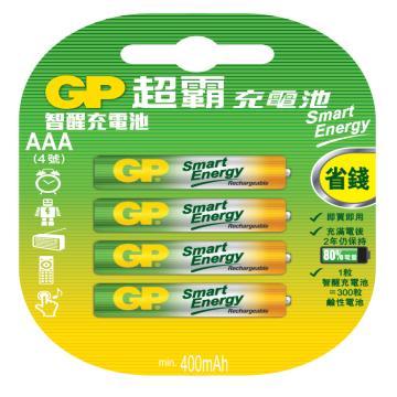 GP 智醒充電池4號4入
