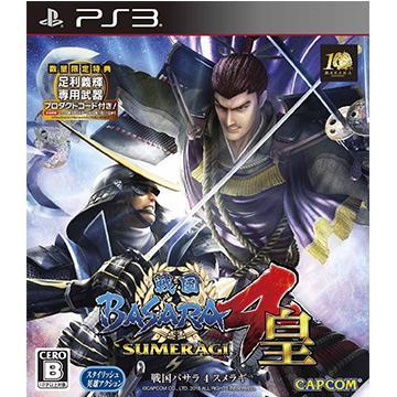 PS3- 戰國 BASARA 4 皇 (日文版)