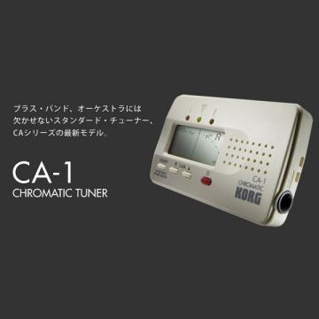 KORG 調音器 CA-1