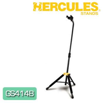 HERCULES 吉他立架
