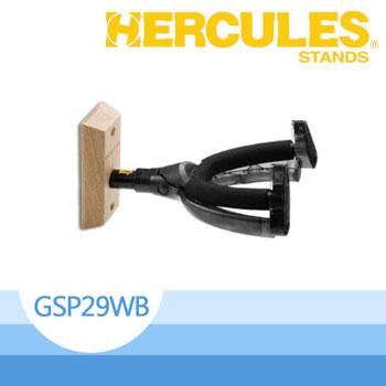 HERCULES 木背板吉他掛架
