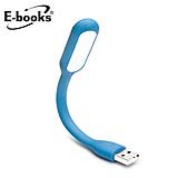 E-books N29 USB可彎曲LED燈-藍