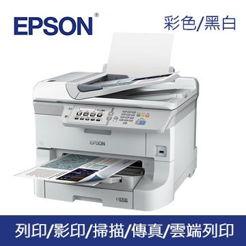 EPSON WF-8591 A3高速商用微噴複合機 C11CD45502