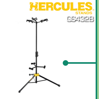 HERCULES 三頭展示吉他架 GS432B