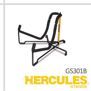 HERCULES TravLite輕便型木吉他架 GS301B