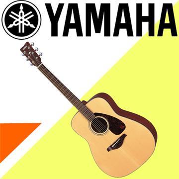 YAMAHA FG系列單板民謠吉他平光款