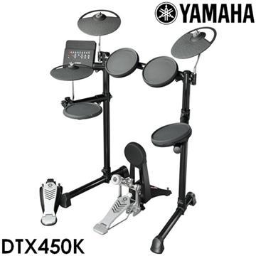 YAMAHA 標準款電子鼓組+專用音箱