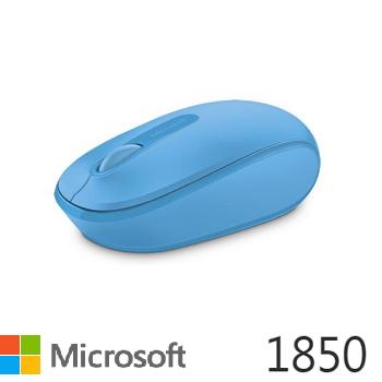 微軟Microsoft 1850 無線行動滑鼠 活力藍