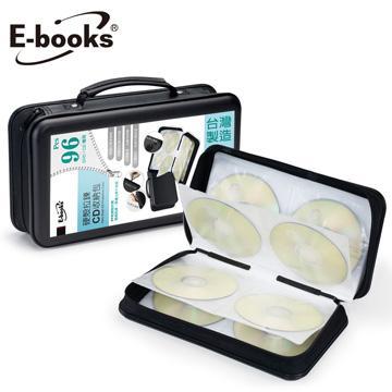 E-books 96入硬殼CD收納包-黑