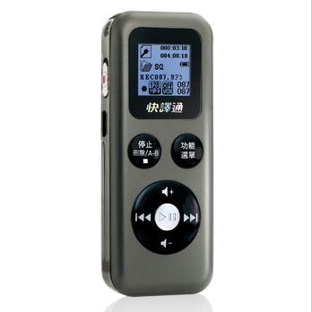 【展示機】快譯通立體聲數位錄音筆(8G) CRM-380