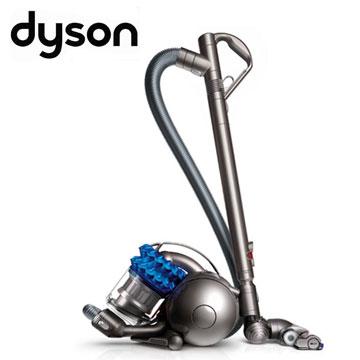 【展示機】dyson DC46 圓筒式吸塵器(寶藍色)