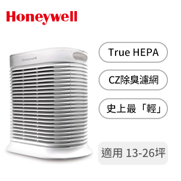(展示機) Honeywell  抗敏空氣清淨機 console300